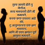 best motivational quotes in marathi inspirational quotes in marathi slogans status. friends thought can change your mind. Inspirational Quotes In Marathi, Motivational Good Morning Quotes, Marathi Status, Slogan, Sad, Thoughts, Awesome, Ideas