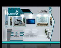 logopoint on Behance Exhibition Stall Design, Exhibition Space, Exhibition Stands, Winter Engagement Photos, My Design, Behance, Exhibitions, Architecture, Stalls