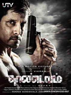 Free Download Tamil Movie Thaandavam (2012) DVDSCR 1CD XVID AVI