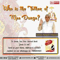 Who is the father of Maa Durga ? Must to know and read book Gyan ganga. Happy Navratri Durga Photos and HD Wallpapers