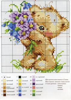Teddy with Flowers 1 Chart