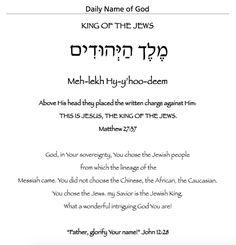Today's daily Name of God devotional: King of the Jews