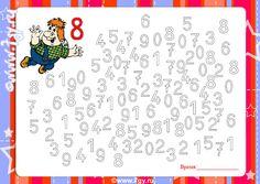 Numbers Preschool, Preschool Classroom, Math For Kids, Preschool Activities, Teaching Kids, Cute Drawings, Diagram, Learning, Children