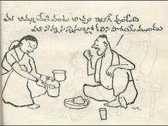 పలుకు తేనియలు : బాపు గారి బొమ్మలు... Cartoon Jokes, Funny Cartoons, Funny Jokes, New Funny Pics, Funny Pictures, Love Quotes In Telugu, Telugu Jokes, Marriage Jokes, Desi Humor