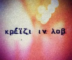 crazy in love Favorite Quotes, Best Quotes, Life Quotes, Greek Love Quotes, All You Need Is Love, My Love, Like A Sir, Saving Quotes, Greek Words