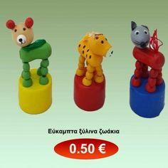 Εύκαμπτα ξύλινα ζωάκια -ιδανικό για μπομπονιέρα 0,50 €-Ευρω Rubber Duck, Toys, Activity Toys, Clearance Toys, Gaming, Games, Toy, Beanie Boos