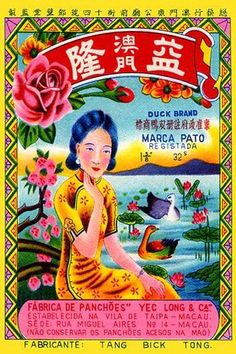 An original firecracker label dating from between 1930 and 1950, made for export to Spanish speaking nations, or for internal use in China. The city of Macau was the central location for most firecrac