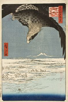 The One Hundred Thousand Acre Plain at Susaki (Hiroshige)