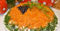Изысканный и ароматный салат с нежным вкусом!