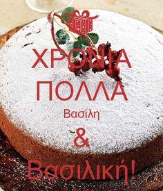 Happy Name Day, Happy Birthday, Birthday Cake, Birthdays, Desserts, Blog, Christmas, Saint Name Day, Happy Brithday