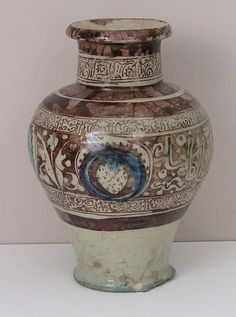 Vase. Raqqa, Syria, 12th century, Islamic.
