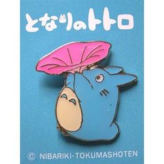 Please read and agree TERMS before purchase!! http://loveghibli.ecrater.com/terms.php ....... Price: $12.5 ....... Size: W2.3 x H2.5cm