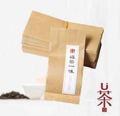 牛皮纸茶叶小泡袋通用茶叶包装袋锡纸袋批发定制真空袋友加茶咖-淘宝网