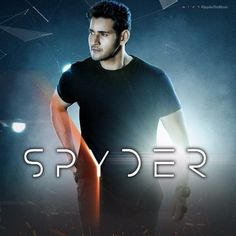 Spyder Telugu Trailer is out which shows Mahesh Babu in a power packed performance Movie Teaser, Mahesh Babu, Movies To Watch Online, Telugu Cinema, Upcoming Movies, Watches Online, Compliments, Fun Facts
