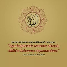 Şayet kalpleriniz temiz olsaydı Kur'an okumaya doyamazdınız. #hzosman #hayırlıcumalar #kuran #kalp #oku #doy #türkiye #islam #müslüman #ilmisuffa