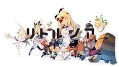 這款全新的日本手機遊戲「リトルノア」來頭真不小!由「Final Fantasy」設計師「吉田明彥」繪製60多種精緻角色、加上多款遊戲巨作配樂的「崎元仁」和聲優「竹達彩奈」協力製作,光是聽音樂、看怪獸,就滿足了。