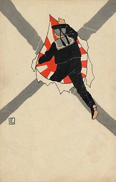 Japanese Postcard: Russo-Japanese War. Sailor. 1905.