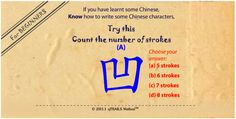 Count the number of strokes