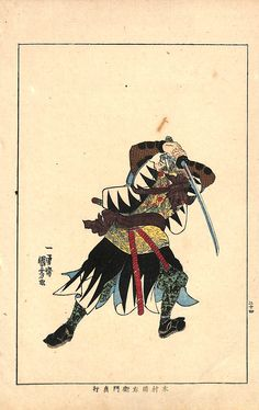 Artist: Utagawa Kuniyoshi Date: Taisho era, 9th year (1920) Title of Book: Seichu Gishiden (Stories of the true loyalty of the faithful samurai) Condition: Very good condition with some typical age toning Size: 9.5″ height x 6″ width Description: 100% genuine & authentic ukiyo-e Japanese Woodblock Print from the Taisho Period, 1920. Very good color and impression. A wonderful print of a ronin samurai by the famous artist Utagawa Kuniyoshi, No. 24 of 50. Bonus: Receive for f...