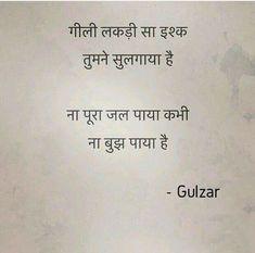 9 Best shayari images in 2019   Zindagi quotes, Hindi quotes