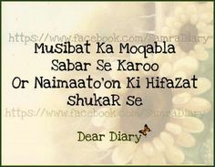 the 57 best islamic shayri images on pinterest islamic quotes