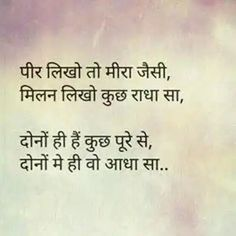Gulzar Shayari in Hindi Shyari Quotes, Hindi Quotes On Life, People Quotes, Poetry Quotes, True Quotes, Words Quotes, Qoutes, Sayings, Poetry Hindi