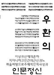 t212_KUa_김민수_w09_2