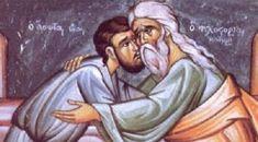 Προσέξτε, φίλοι μου, τι λέει ο Άγιος Ιωάννης ο Χρυσόστομος: «Υπάρχουν τρεις τρόποι για να κερδίσουμε τη σωτηρία μας: Holidays And Events