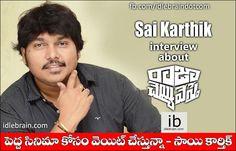Sai Karthik interview about Raja Cheyyi Vesthe  http://idlebrain.com/news/today/interview-saikarthik-rajacheyyiveste.html
