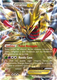 Pokemon Ancient Origins Giratina-ex - Holo All Pokemon Cards, Pokemon Cards Legendary, Pokemon Trading Card, Play Pokemon, Cool Pokemon, Pokemon Rayquaza, Pokemon Fusion, Trading Cards, Gone Fishing