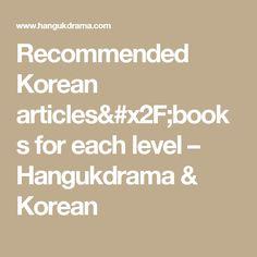 Recommended Korean articles/books for each level – Hangukdrama & Korean