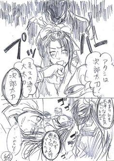 「次郎太刀が来た」/「橘田バン」の漫画 [pixiv]