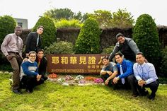 Taiwan Branch