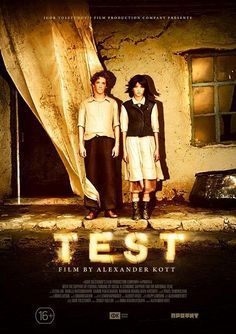 Test (2014)