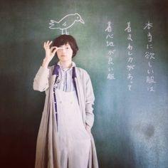 菊池亜希子 - Google 検索