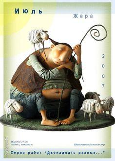elfwing - Куклы Ольги Егупец