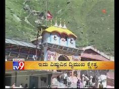 TV9 Subhamastu: {Epi 5}: Badrinath Temple, Char Dham Yatra, Uttarakhand