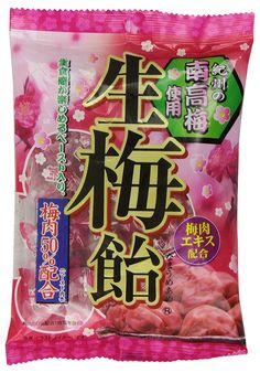 Ribon Nama Ume Plum Hard Candy, 3.87 Ounce > Click now. Unbelievable product right here! : Fresh Groceries