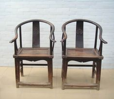 Visit the Chinese Antique Furniture Shop for an extensive collection of Chinese antiques and a wealth of information to become a more informed collector. Description from antiquescenter2014.com. I searched for this on bing.com/images