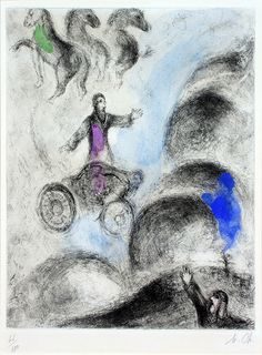 Marc Chagall ~ Elijah Ascends to Heaven, 1957  (Love this!)