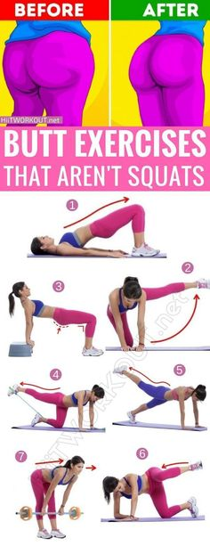 Butt excercises without doing squats #tonedbutt#lesssweat#easypeasy