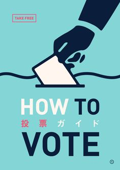 How to Vote