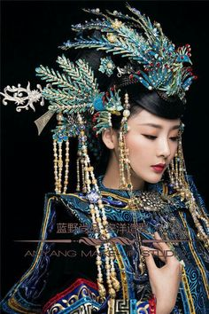 this is the most beautiful film star in Asia, very beautiful with various traditional ancient Chinese styles and photos Oriental Fashion, Asian Fashion, Fashion Art, Traditional Fashion, Traditional Dresses, China Girl, Chinese Clothing, Jolie Photo, Hanfu