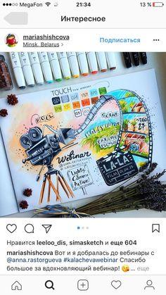 New travel art journal vacations ideas Marker Kunst, Copic Marker Art, Bullet Journal Ideas Pages, Bullet Journal Inspiration, Journal Prompts, Alcohol Markers, Art Sketchbook, Doodle Art, Love Art