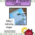 "Looking for an interesting way to practice solving problems adding and subtracting intgers?  Then you've found it!  Students will ""ride"" up and dow..."