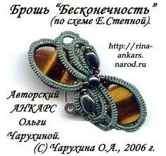 Ankars belleza tejedura: 20 mil imágenes que se encuentra en Yandeks.Kartinki