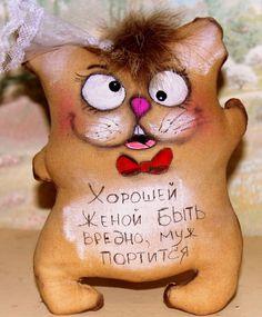 Александра Егиазарян