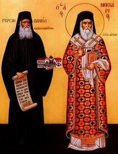 Pray Always, Byzantine Icons, Orthodox Christianity, Son Of God, Christian Art, Jesus Christ, Saints, Religion, Blessed