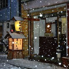 Winter in Japan Shiga Ken Nagahama Shi Japanese Geisha, Japanese Art, Places Around The World, Around The Worlds, Winter In Japan, Japanese Symbol, Turning Japanese, Shiga, Winter Photos