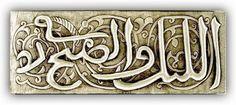 ArteyMetal: Caja joyero plumier árabe 01
